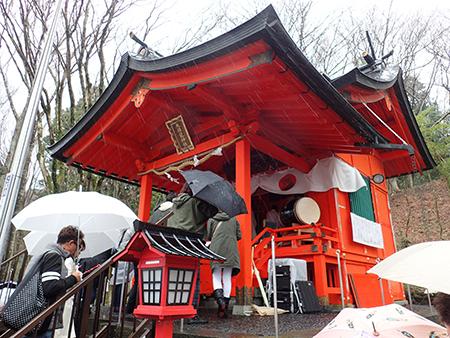 箱根 九頭龍神社 2015年4月 月次祭