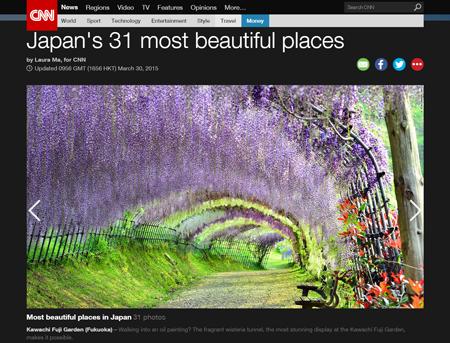 日本の最も美しい場所31選 (Japan's 31 most beautiful places)