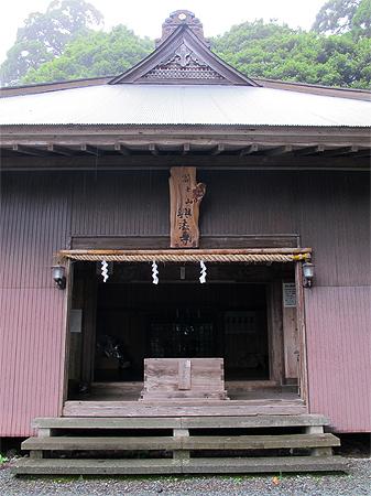 富士山の世界遺産登録と聖地