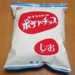 菊水堂ポテトチップ(アルミ包装版)
