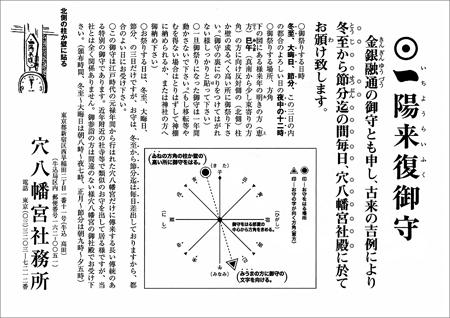 Manual2015-450px