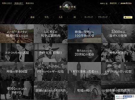 NHK-eizo3