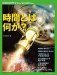 別冊180表紙-B2
