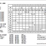 2013年 天体暦