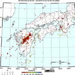 熊本地震 震源が熊本から大分へ [4/19編集]