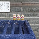 神社に日本酒を奉納するときは