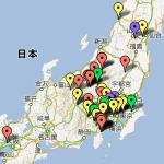 温泉泉質マップ