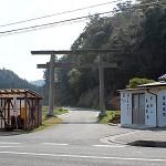 宿原 三島神社
