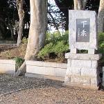 酒列・大洗磯前神社