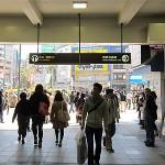 セッションルーム: 池袋駅からのアクセス