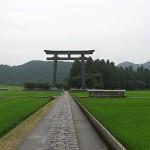 熊野 本宮