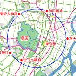 新・東京五社巡り (1/29更新)