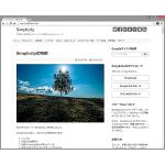 新しいHP/Blogデザイン