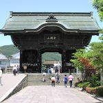 善光寺は神社の敷地に建てられたお寺