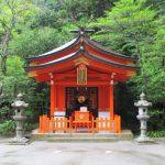 箱根 九頭龍神社参拝バスが終了