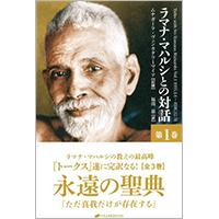 ISBN-13 978-4864510608 200
