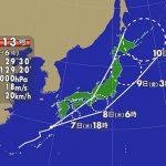 台風13号 関東-東北-北海道縦断の恐れ