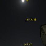 今日は満月+1