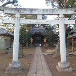 大和田 鷲神社