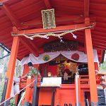 九頭龍神社月次祭に呼ばれる (その1)