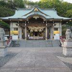 今日も朝から呼ばれて神社に行ってきました